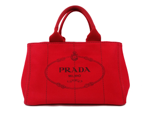 1a437919b2e533 ... low cost sold out prada red denim canapa tote 6204c 85044