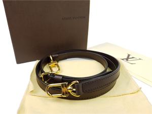 6065131d15d41 Louis Vuitton 16mm Adjustable Shoulder Strap Ebene